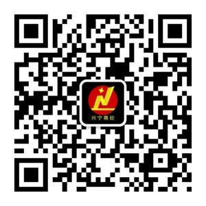 微信平台二维码 (2).jpg